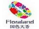 四川成都国色天香游乐园水晶雕塑设计雕塑厂