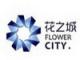 七彩云南花之城大型水晶场景雕塑