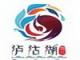 四川泸沽湖景区雕塑设计 雕塑制作 雕塑厂