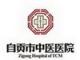 中医文化雕塑 四川医院雕塑 成都医院雕塑