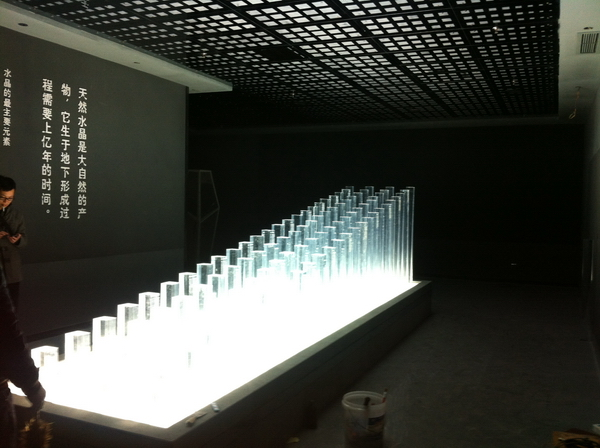 水晶装置雕塑_2.JPG