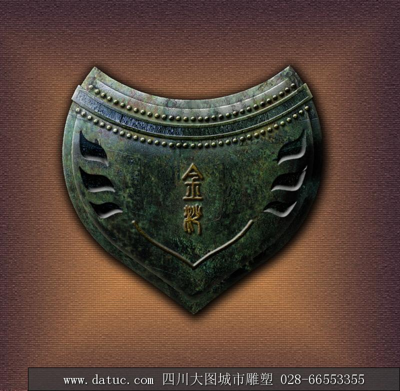 盾形雕塑 四川雕塑 城市雕塑设计 雕塑施工2