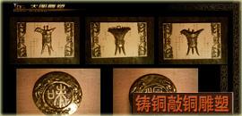 敲铜雕塑黄铜板型号(H62)及参数