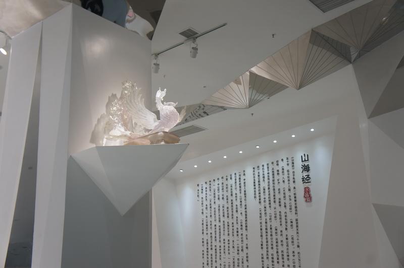凤凰水晶雕塑-大图V2水晶