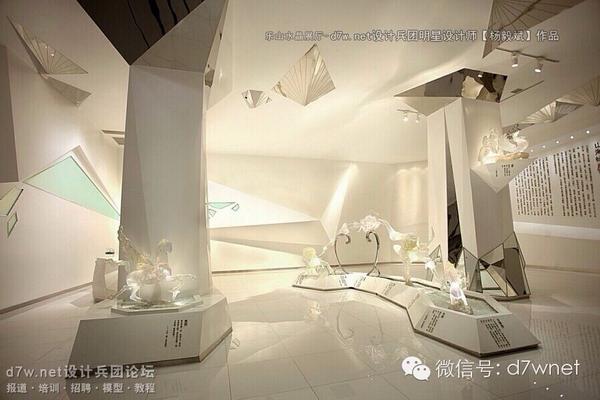 山海经水晶雕塑群 大型水晶雕塑 实体水晶雕塑