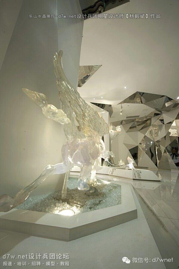 飞马水晶雕塑 超大型水晶雕塑 大图水晶雕塑_1.jpg