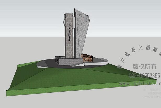 空军医院雕塑设计_02.jpg