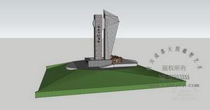 空军医院雕塑设计_05.jpg