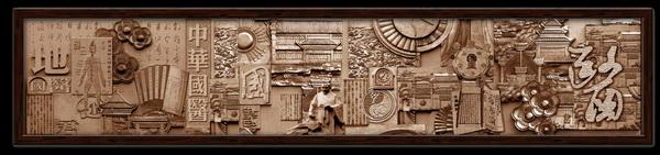 中华国医-中医传统文化浮雕设计施工