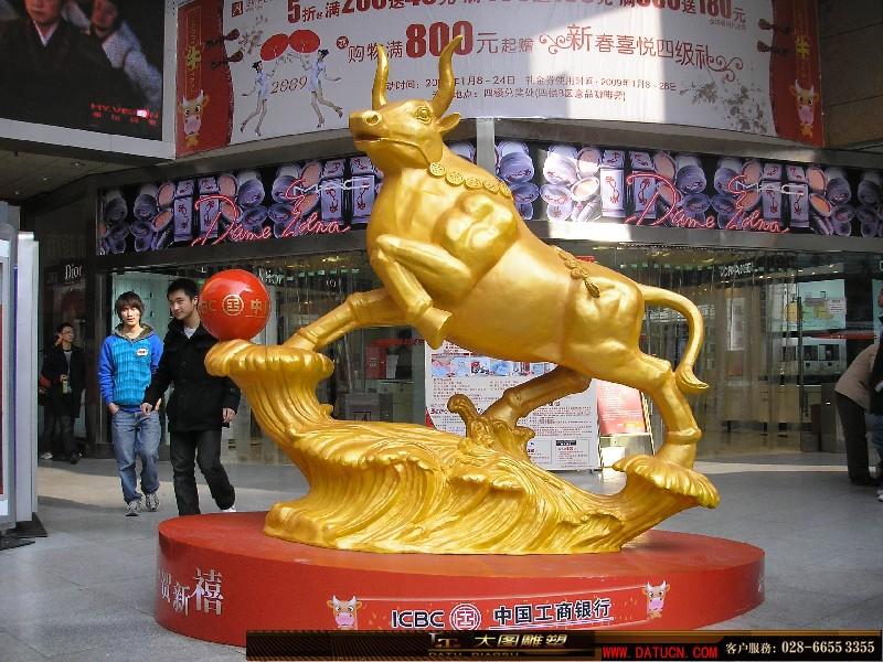 王府井 中国工商银行 金牛雕塑