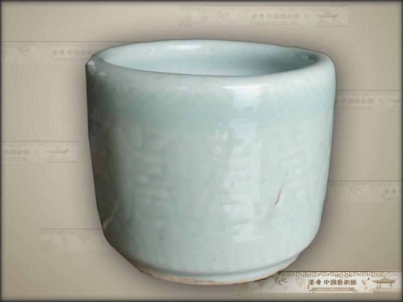 明代 龙泉窑 天青釉炉