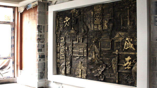 盛世老铺  仿古铜  传统文化 浮雕墙 设计施工