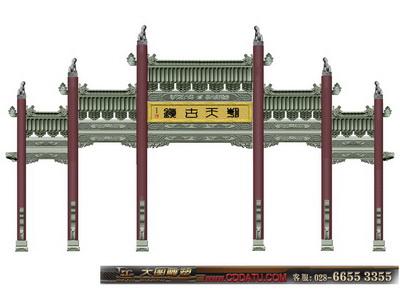 重庆朝天门古街仿古牌坊设计