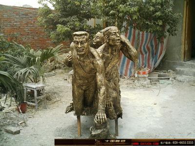 纤夫 仿古铜 人物雕塑群