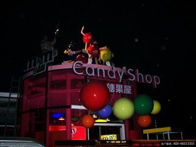 欢乐谷  卡通雕塑