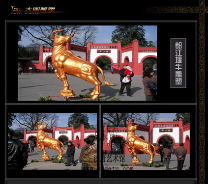 都江堰 金牛雕塑