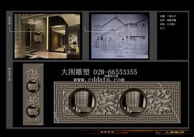 GRC仿青石浮雕 设计 施工 精雕细琢篇