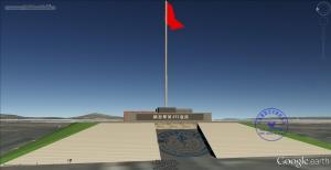 城市广场雕塑设计 3D场景 效果图-卫星视图 google