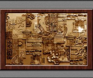 盛世 传统元素 文化浮雕 雕塑设计
