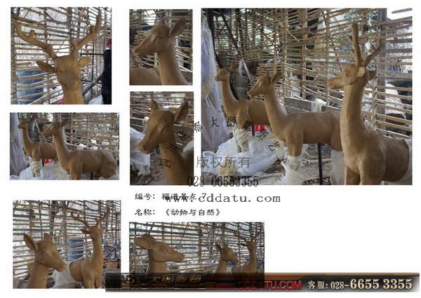 梅花鹿 动物雕塑 泥塑