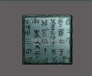 四川大学 铸铜文字 锻铜标志 雕塑