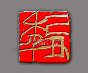 四川大学铸铜敲铜标志雕塑