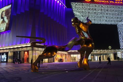 城市雕塑-金牛雕塑