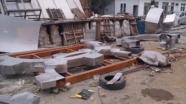 贵州六盘水 城市雕塑工程进度10月16日