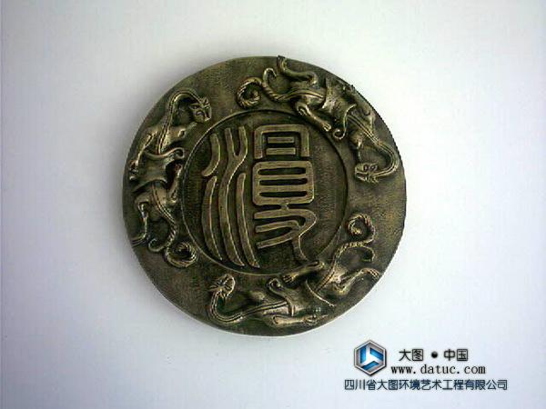 铸铜文字雕塑
