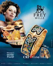 令人眩目的珐琅首饰Frey Wille