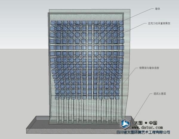 亚洲最大透明实体雕塑设计效果图