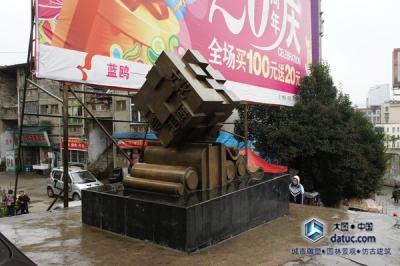 书卷铸铜雕塑 城市雕塑 广场雕塑 雕塑设计_2.JPG