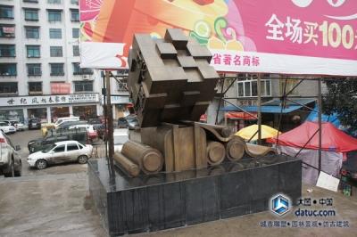 书卷铸铜雕塑 城市雕塑 广场雕塑 雕塑设计_1.JPG