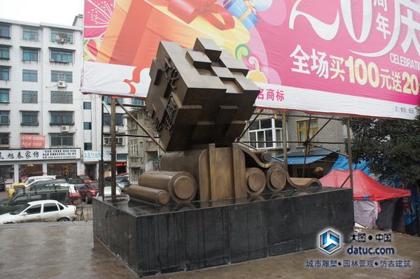 书卷铸铜雕塑 城市雕塑 广场雕塑 雕塑设计_3.JPG