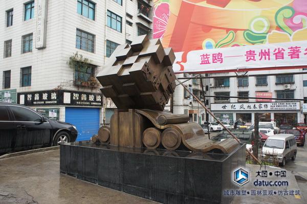 书卷铸铜雕塑 城市雕塑 广场雕塑 雕塑设计_4.JPG