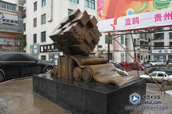书卷铸铜雕塑 城市雕塑 广场雕塑 雕塑设计_5.JPG