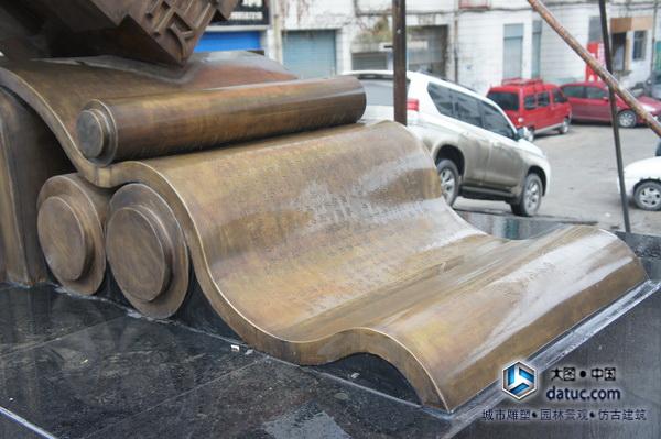 书卷铸铜雕塑 城市雕塑 广场雕塑 雕塑设计_7.JPG