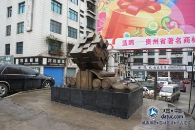书卷铸铜雕塑 城市雕塑 广场雕塑 雕塑设计_6.JPG