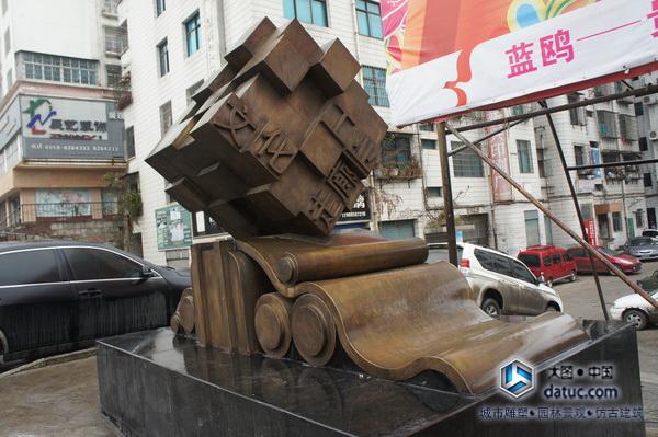 书卷铸铜雕塑 城市雕塑 广场雕塑 雕塑设计_8.JPG