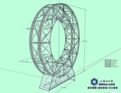 金沙太阳神鸟雕塑钢构图.JPG