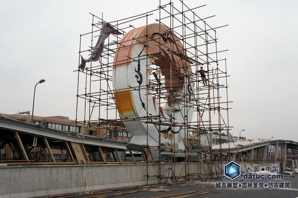 金沙太阳神鸟雕塑制作流程_07.JPG