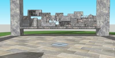 文化长廊 文化墙 文字图案 花岗石凳 四川成都雕塑设计 大图原创