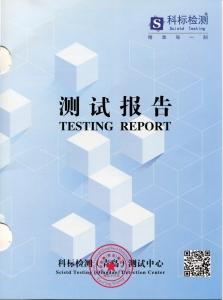 大图水晶科标检测报告