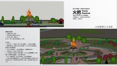 西昌火把城市广场雕塑  白天.jpg