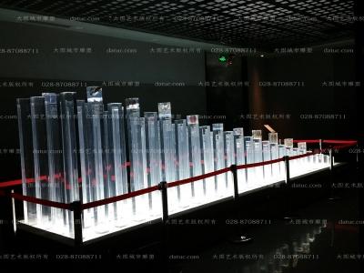 水晶雕塑 艺术馆雕塑  博物馆雕塑 透明雕塑  雕塑设计 雕塑创作 北京雕塑 上海雕塑 云南雕塑 贵州雕塑
