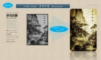 茶马古道 浮雕 雕塑设计-四川大图原创