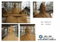 凤求凰 人物雕塑 铸铜雕塑 泥塑创作
