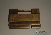 胡记锡九 兴顺号造 铜锁