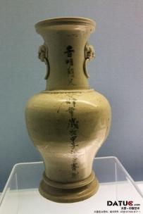 上海博物馆 明 天启年 天启4年 德化窑白釉青花题记兽耳瓶 全国 第二件 天启年
