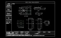 琥珀琉璃柱泥塑台—定制 2018.4.20